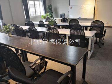 北京某单位女公务员被恐吓,雇佣远德保镖日夜接送自己