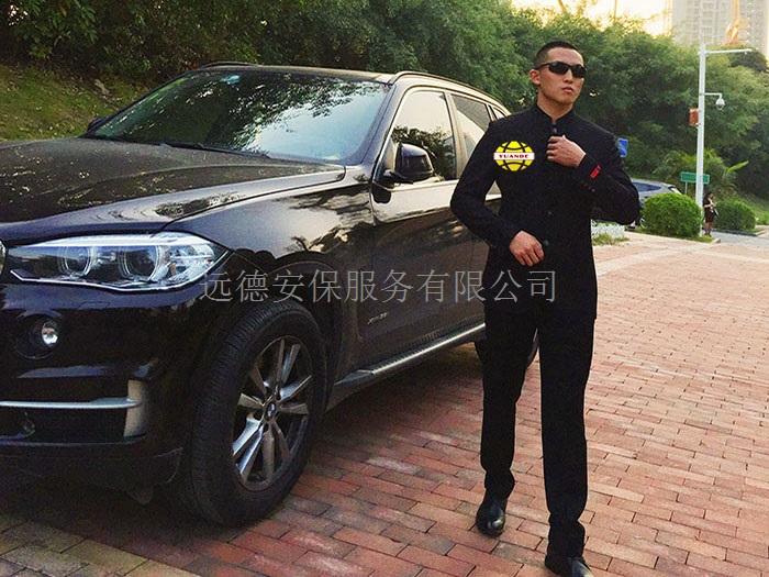 北京司机保镖服务