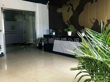 北京朝阳区企业主外出中东,雇佣远德专业保镖跟随保护